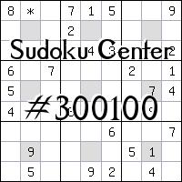 Centro de Sudoku №300100