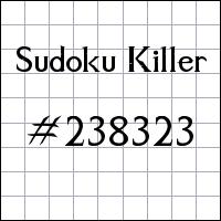 Sudoku asesino №238323