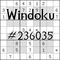 Vindoku №236035