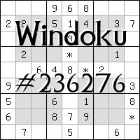 Vindoku №236276