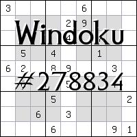 Vindoku №278834