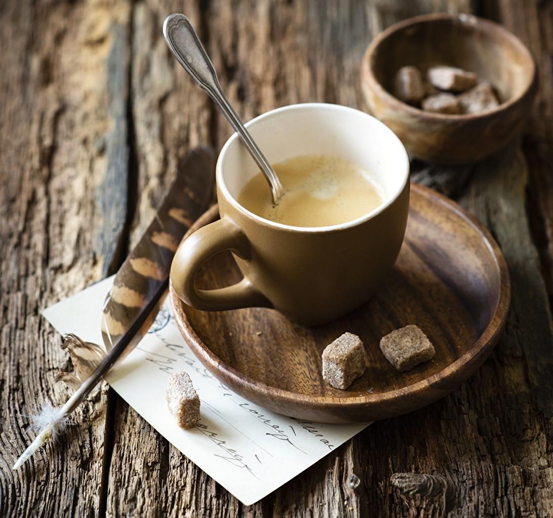 Rompecabezas Recoger rompecabezas en línea - Caramel coffee