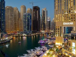 Собирать пазл Emirates онлайн
