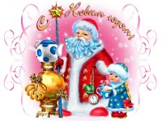 Собирать пазл Christmas card онлайн